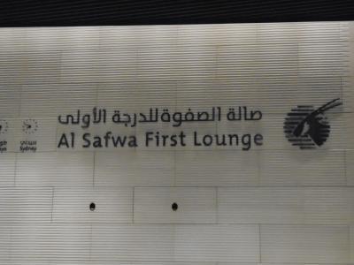 DOH Al Safwa First Lounge