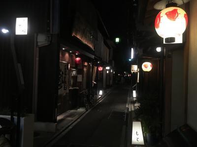 ★街十色~ 京都6月路地裏のいろ★