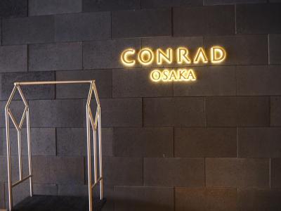ホテル旅③「コンラッド大阪」キングエグゼクティブコーナールーム