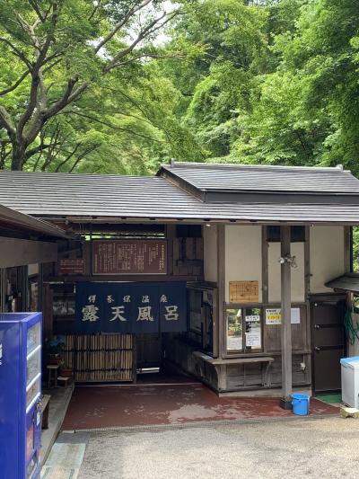 伊香保温泉日本の名湯~♪ハイ‼️