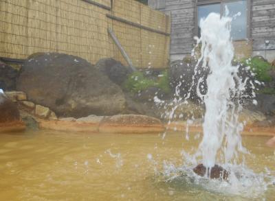 飯豊連峰縦走50周年記念の旅 その3 飯豊山中の間欠泉が湯船に噴き出す秘湯