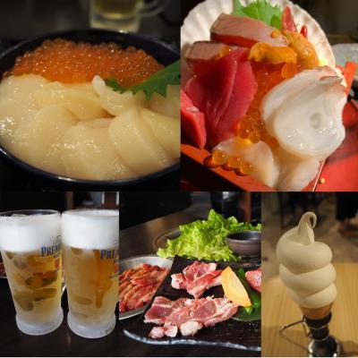 北海道 コンサートと海鮮食べ尽くし旅 札幌は飲み放題天国 これでも一応女子旅♪