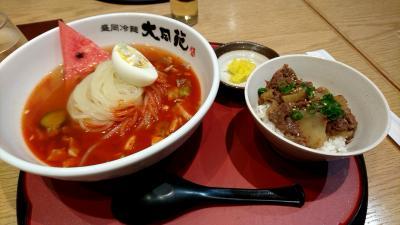 盛岡でランチ、盛岡冷麺を食べてきました。
