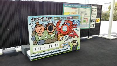 初めての石川県☆1(加賀編)