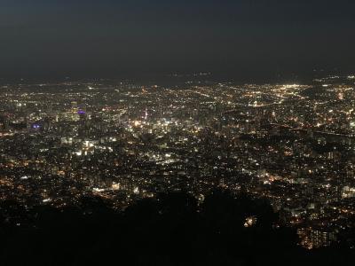 朝観光(休憩中) 札幌 藻岩山