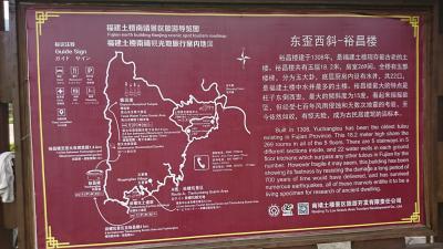 南靖土楼群へ中国人日帰りツアーで置き去りに。