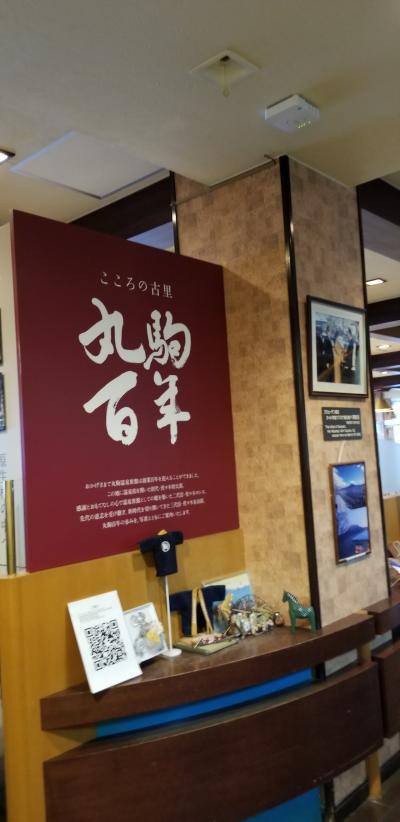 修行4回目 北海道のダート林道で迷子になる((+_+))