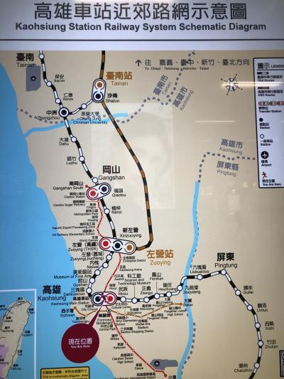 高雄から台中へ。途中寄り道で台南(台湾半周の旅? 8日間)Part3