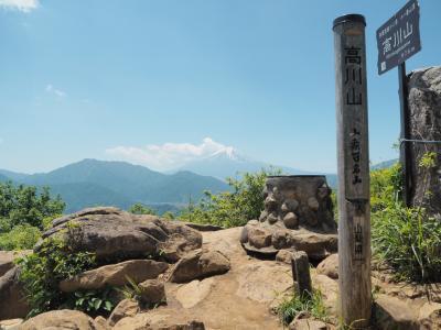 今年も山ゴハン…サボりました~秀麗富嶽12景 高川山~