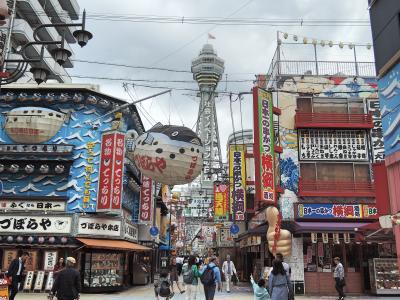 2019.5.30~6.1 19回目の結婚記念日旅行は青紅葉の京都と大阪 その6 ~ 大阪も外国人だらけ ~