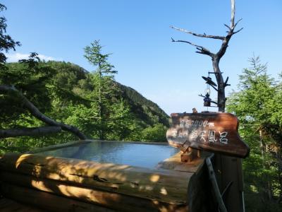 バイクで行く日本の秘湯「高峰温泉」