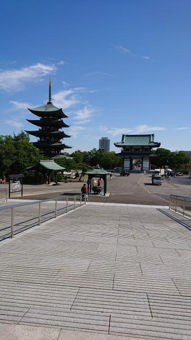 大名古屋ビルディングの後は東山線で覚王山へ日本とタイとの友好の象徴日泰寺周辺を散策五重塔もあるよ。