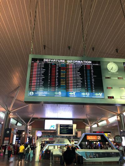 クアラルンプール国際空港ターミナル間トランジットにかかる本当の時間。