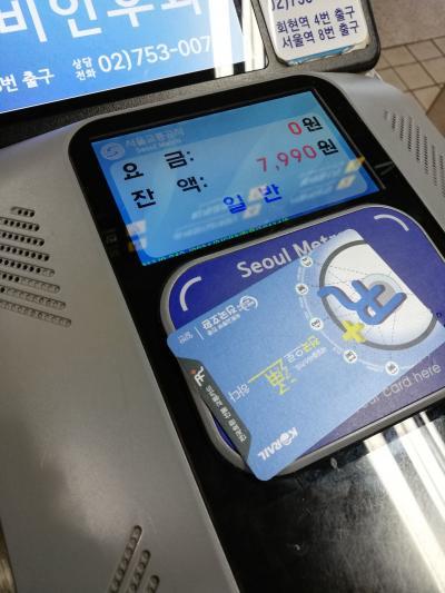 いろいろと面白いソウル駅