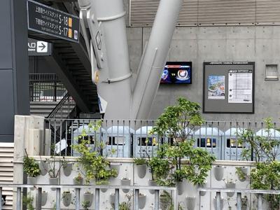 2019J1リーグ第17節アウェイFC東京戦観戦記