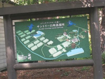 ツアーというより工場見学、および天然水の説明うけました。