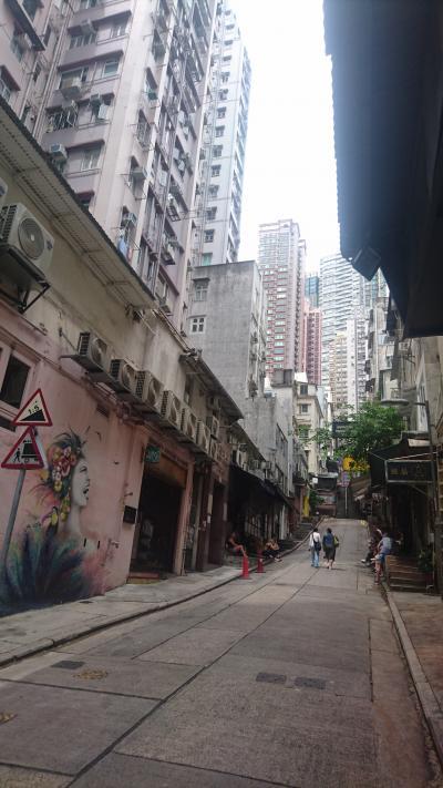 香港、週末ひとり旅
