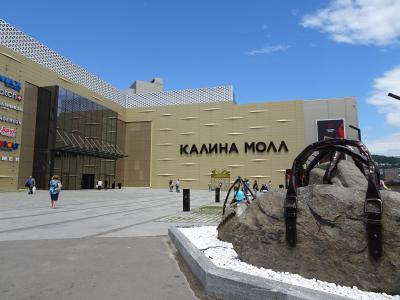 必見!ウラジオストク カリナ・モール(極東ロシア最大ショッピングモール&スーパーマーケット)