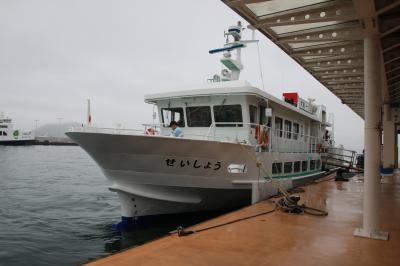 大島 2019瀬戸内国際芸術祭