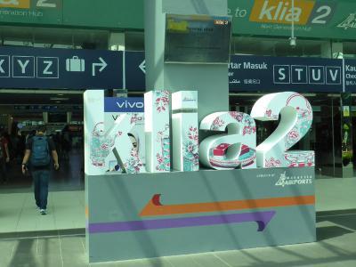 2019 クラビ旅行1  KLIA2編