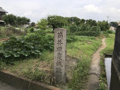 奈良県の城跡巡り:筒井城跡、堀跡がわかるほんのチョッピリ身近な城跡巡り