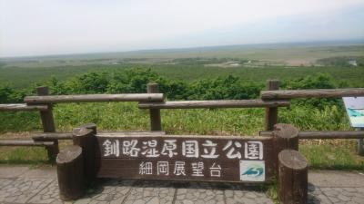 2019 初夏のドライブ旅行4days in 北海道 vol.1