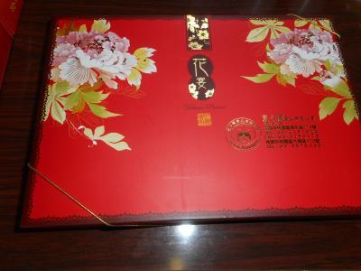 台湾の結婚式におよばれ。EVA航空ビジネスクラス(Dクラス)利用で(1)