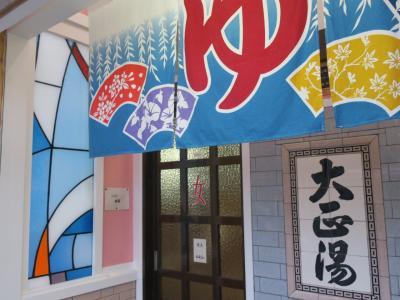 函館一人旅 ①赤レンガ倉庫群と銭湯