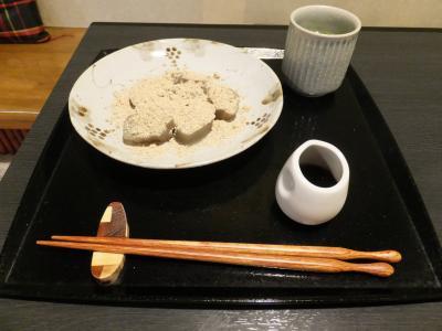 金沢◆甘味処「金花糖」&長町武家屋敷跡界隈◆ 2019/06/30