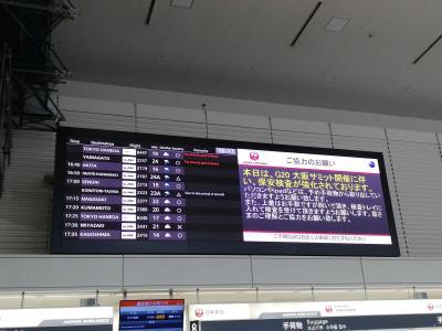 伊丹空港からANAのB773で羽田へ