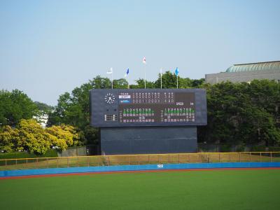 横スタといっても横浜でなく横須賀です。横須賀スタジアムでファーム観戦(ベイスターズvsライオンズ)