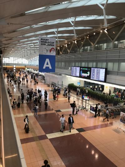 ANA 特典航空券で羽田へ、ラウンジでまったり、帰りは高速バスで日帰り