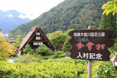 下呂温泉に泊まって周辺散策①付知峡、下呂温泉合掌村ほか2019年6月