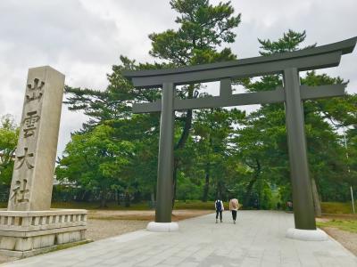 日本列島縦断旅11日間-Vol.8/仙台からレンタカーで出雲大社、稲佐の浜、日御碕神社、玉造温泉へ