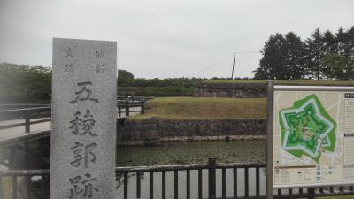 地歩に無い日本旅行002-北海道:函館・積丹・小樽・札幌-01