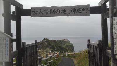 地歩に無い日本旅行002-北海道:函館・積丹・小樽・札幌-02