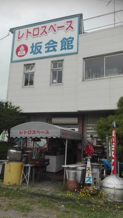 地歩に無い日本旅行002-北海道:函館・積丹・小樽・札幌-03
