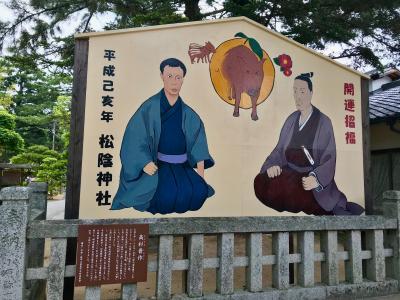日本列島縦断旅11日間-Vol.10/世界遺産の萩市内観光から博多へ