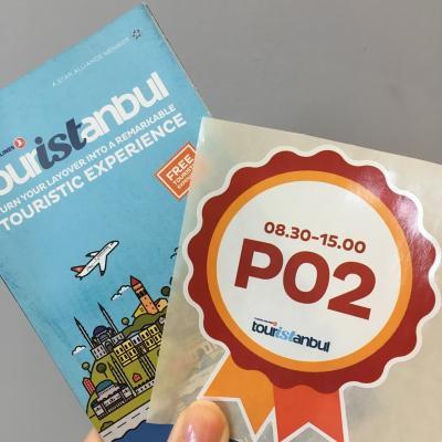 Touristanbulに参加[Tour2]!~ターキッシュエアラインズ・乗継ぎ~