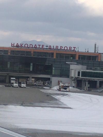 真冬の函館グルメ旅3日目