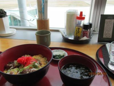 能登の春(46)遅い昼食を食べ、お土産を買って機内へ。