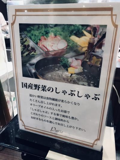 成田のホテルランチでは独自性が強い