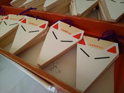 2019.5.30~6.1 19回目の結婚記念日旅行は青紅葉の京都と大阪 その8 ~ 伏見稲荷大社 ~