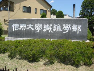 学食訪問ー197 信州大学・上田キャンパス