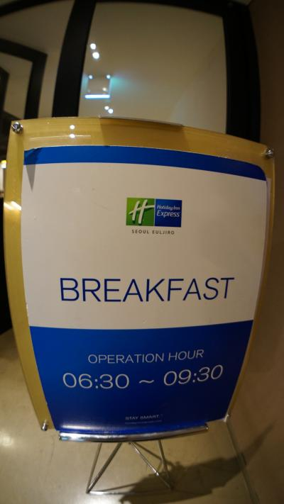ホリデイインエクスプレスの朝食