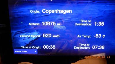 リーガルプリンセス号バルト海クルーズツアー最初のコペンハーゲンに戻ってきて帰国。
