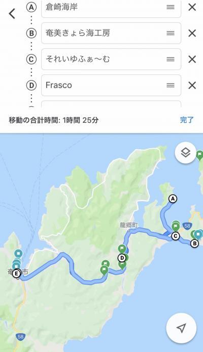自由な人妻の奄美大島ひとり旅 Day 2