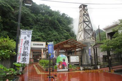 伊豆・熱川温泉に泊まる