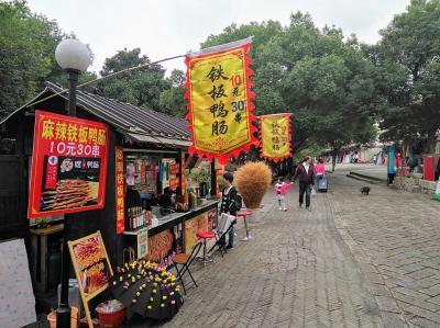 蘇州 木涜古鎮