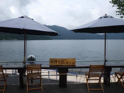 中禅寺湖畔をめぐる